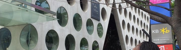Swiss cheese building in Seoul